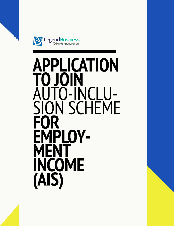 Application-to-join-Auto-Inclusion-Scheme-for-Employment-Income-(AIS)