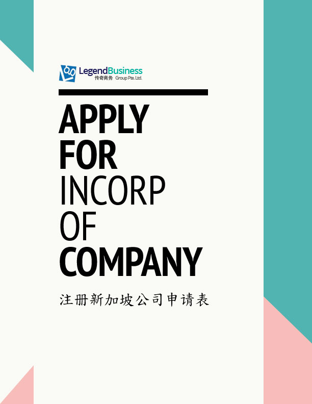 Appln-for-Incorp-of-Company