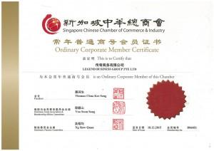 SCCCI-Member-Certificate