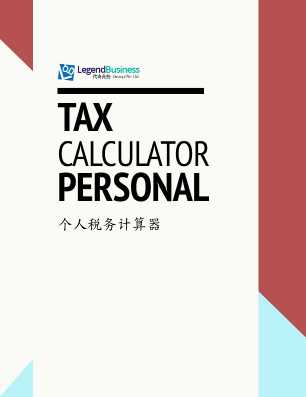 TAX-CALCULATOR-PERSONAL