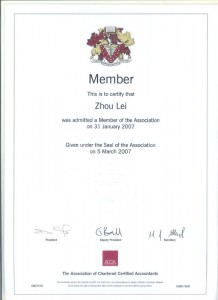 ZL-ACCA-member-cert